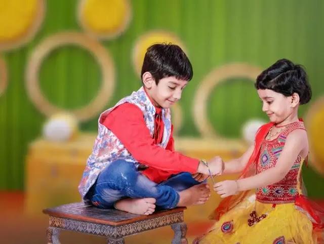 Raksha Bandhan Brother Sister