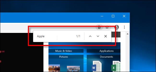 ابحث في الصفحة في جوجل كروم على جهاز الكمبيوتر