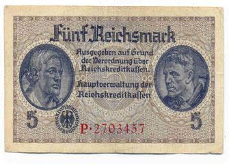 Γερμανικά εκ. μάρκα κατοχής βρήκε στα υπόγεια της η Τράπεζα της Ελλάδος