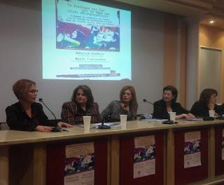 Μ. Σκούφα: «Η κύρωση της σύμβασης της Κωνσταντινούπολης για την καταπολέμηση της βίας κατά των γυναικών είναι μια νίκη που επετεύχθη με μεγάλο κόπο»