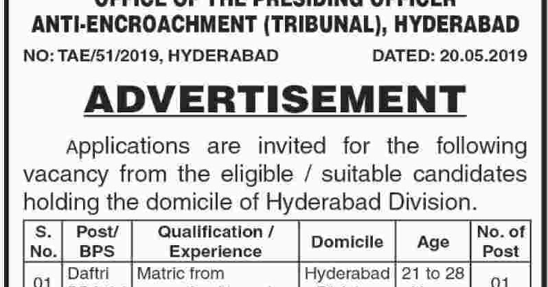 NTS Jobs In Faisalabad Development Authority 25 May 2019 Latest Job
