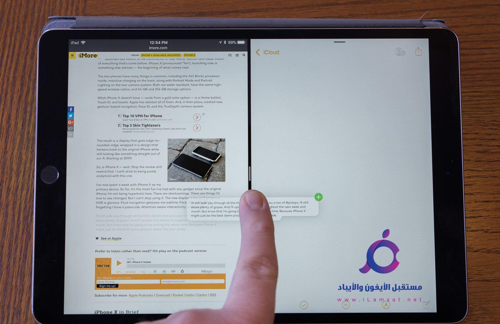 يقدم لك تحديث iOS 15 ميزة سحب ونقل الصور والنصوص من تطبيق الي اخر