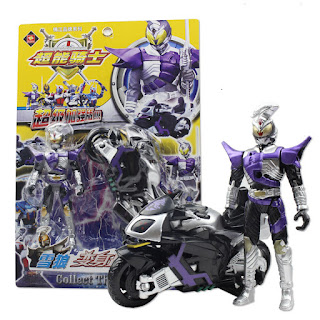 TMall JJT 6628C Masked Rider Sasword with Machine Zectron