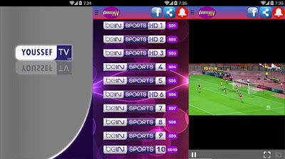 تطبيق Youssef Live TV لتشغيل و مشاهدة قنوات beIN Sports