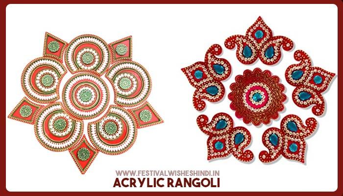 Acrylic Rangoli for deepawali (Diwali 2019)