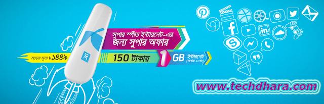 Grameenphone (GP) high speed supper internet offer