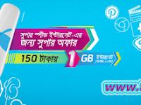 Grameenphone (GP) high speed super internet offer