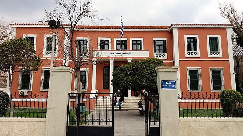 Την ανέγερση νέου Δικαστικού Μεγάρου στην Αλεξανδρούπολη ζητά ο Δικηγορικός Σύλλογος Αλεξανδρούπολης