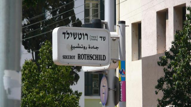 İngiltere'nin her herhangi bir yerinde ya da İsrail'de Rothschild Sokağı görebilirsiniz. İsrail devletinin en büyük finansmanlarından biridir...