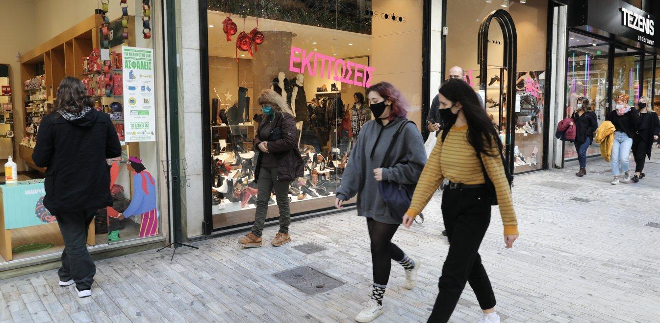 Καταστήματα: Μετακίνηση για ψώνια από δήμο σε δήμο