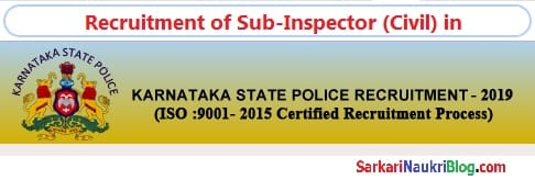 Karnataka Police Sub-Inspector Recruitment 2019