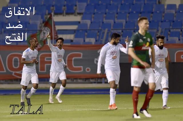 فوز الفتح على الاتفاق في الجولة الخامسة من الدوري السعودي