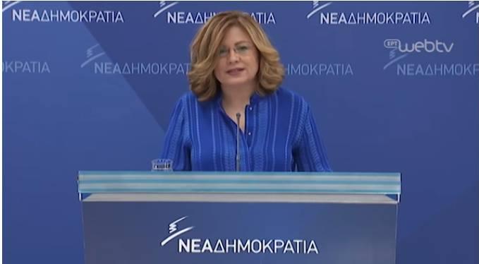 Σχιζοφρένεια στη ΝΔ: Τώρα η Σπυράκη λέει πως η ΝΔ θα κυρώσει τη συμφωνία