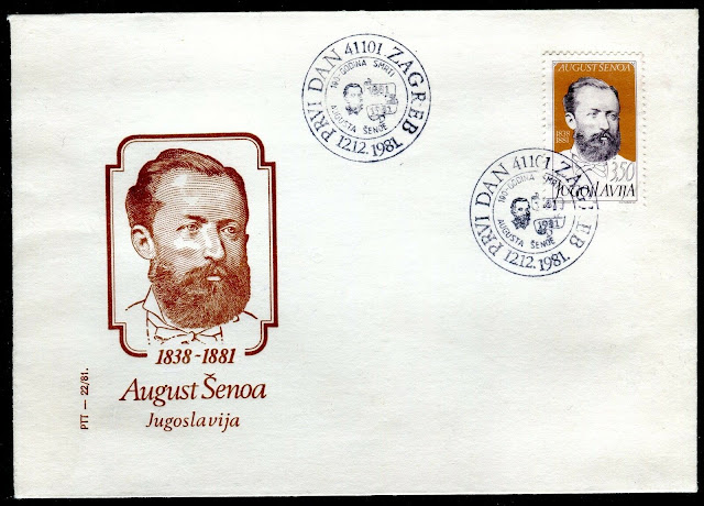 Yugoslavia 1981-Avgust Senoa -Croatia Writer