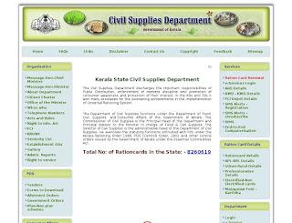 Civilsupplieskerala.gov.in