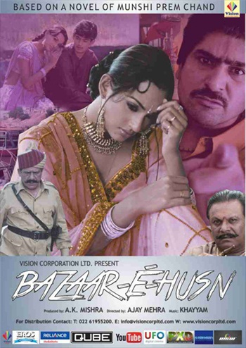 Bazaar E Husn 2014 Hindi Movie Download