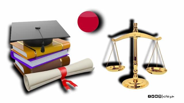 القانون المرعب في مدارس اليابان... سيصيبك بالذهول