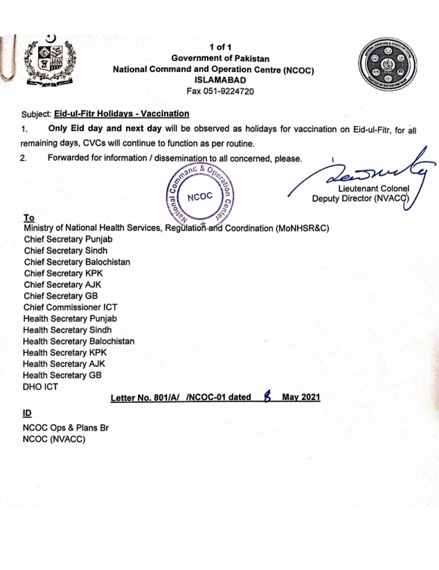 EID UL FITR HOLIDAYS FOR VACCINATION OF COVID-19