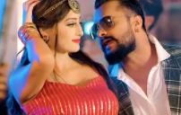 Lagelu Jahar Bhojpuri Status Video Download 2021