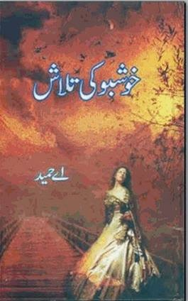 Free download Khushboo ki talash novel by A.Hameed pdf, Online reading.