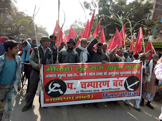 cpi-ml-will-protest-on-suger-mill