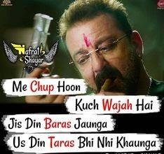 भाईगीरी स्टेटस (Status) in Hindi 2020