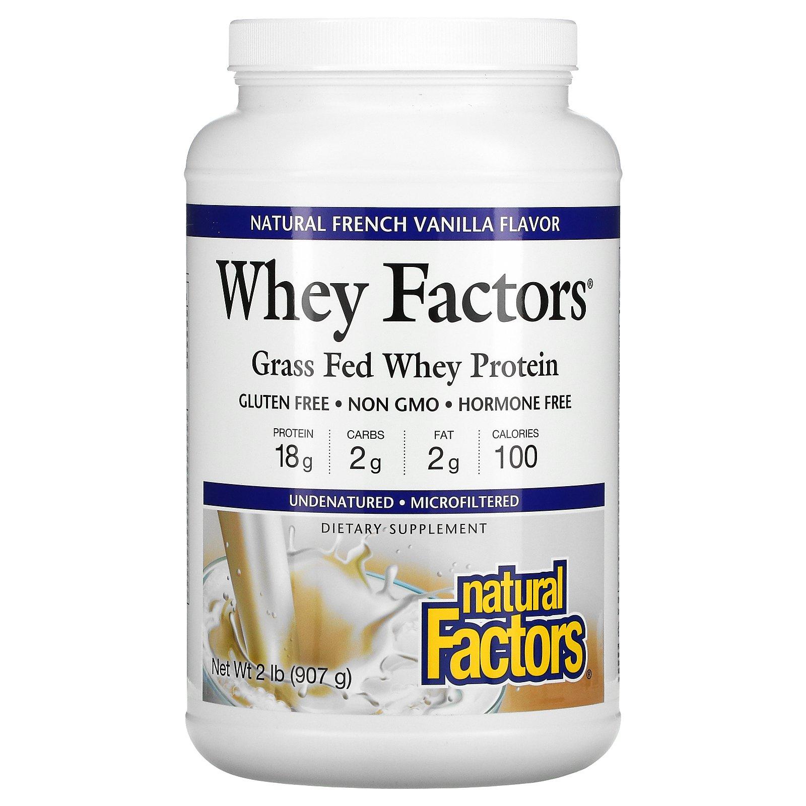 Natural Factors, Whey Factors, сывороточный протеин Grass Fed, натуральный вкус французской ванили, 907 г (2 фунта)