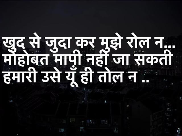 trending status in hindi for whatsapp