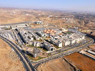 Kampus King Khalid University