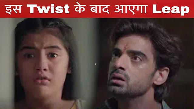 Big Twist : Kulfi's emotionally wrong step puts Sikandar life in danger in Kullfi Kumarr Bajewala