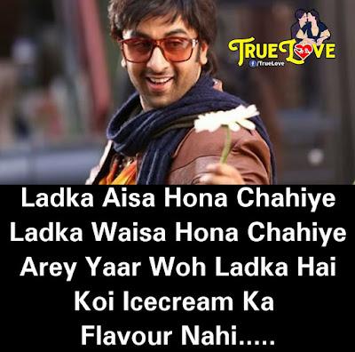 Ladka Aisa Hona Chahiye Ladka Waisa Hona Chahiye Arey Yaar Woh Ladka Hai Koi Icecream Ka Flavour Nahi...
