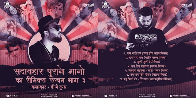 Purane Sada Bahar Gaan Ka Remix (Bhag 3) – DJ Toons