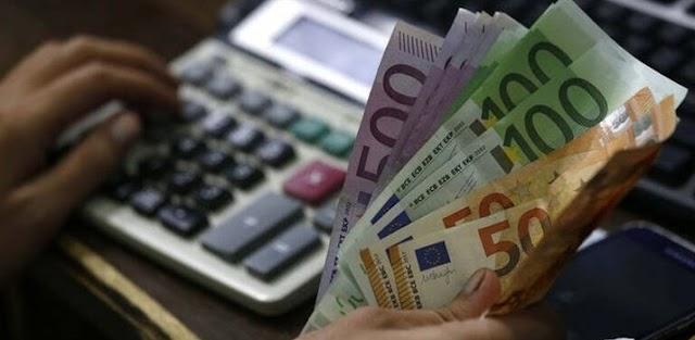 Επιστρεπτέα Προκαταβολή:ΑΝΑΛΥΤΙΚΑ Ποιοι θα πληρώσουν μέχρι και 80% λιγότερα...!!