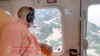 मुख्यमंत्री योगी ने बाढ़ ग्रस्त पंचनद क्षेत्र का दौरा कर पीड़ितों को बांटी राहत सामग्री