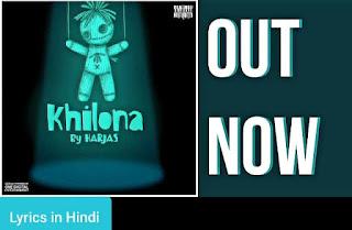 खिलौना Khilona Lyrics in Hindi | Harjas