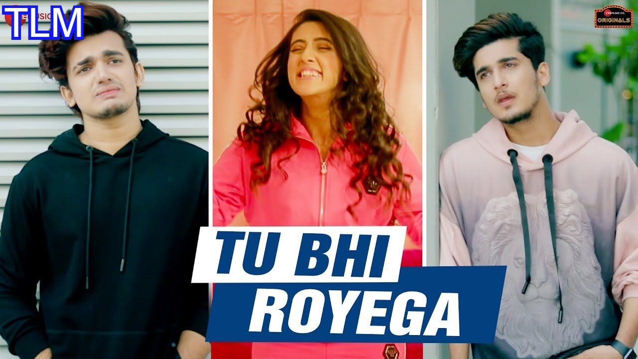 tu bhi royega lyrics in english