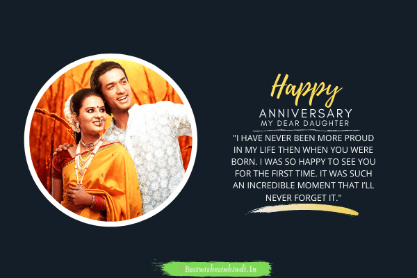happy anniversary images for daughter, wedding anniversary wishes for daughter image