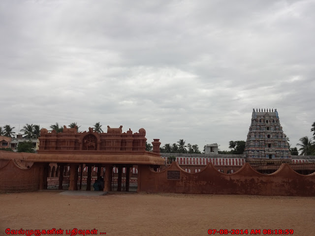 Tirunageswaram Shiva Temple
