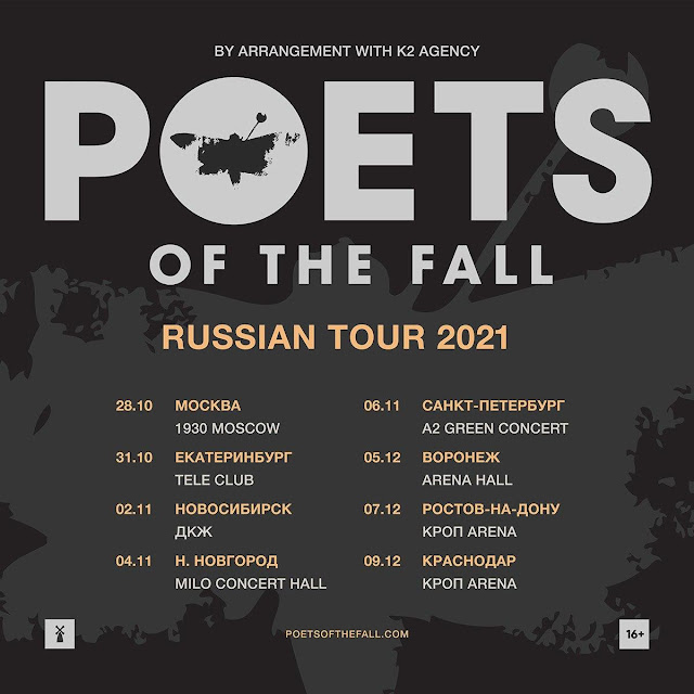 Poets of the Fall в России