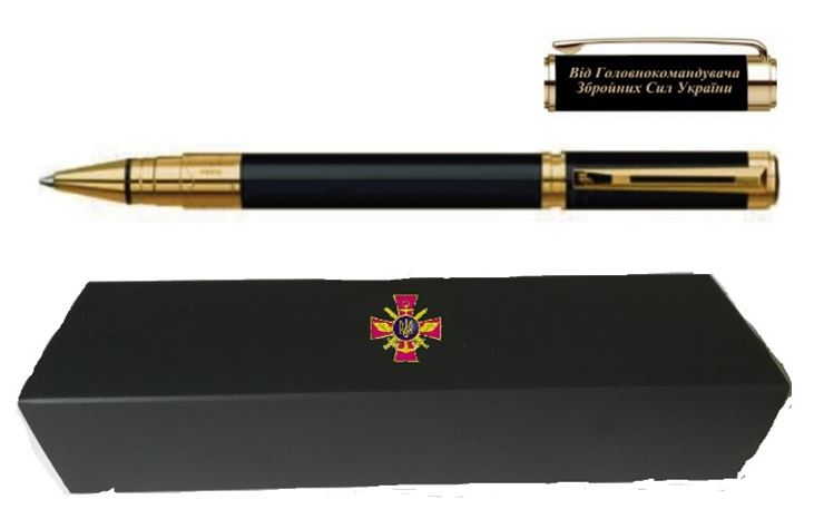 Генштаб ЗСУ купує подарункові ручки Parker з позолотою