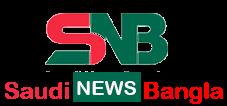 saa7oo | Saudi news bangla
