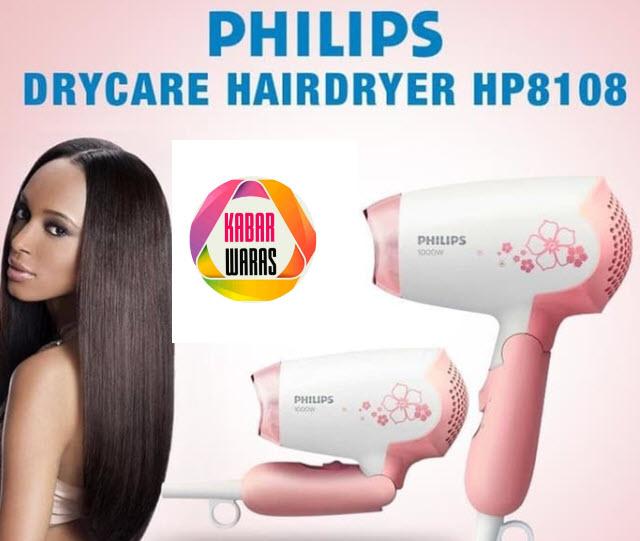 Daftar Harga Hair Dryer Philips