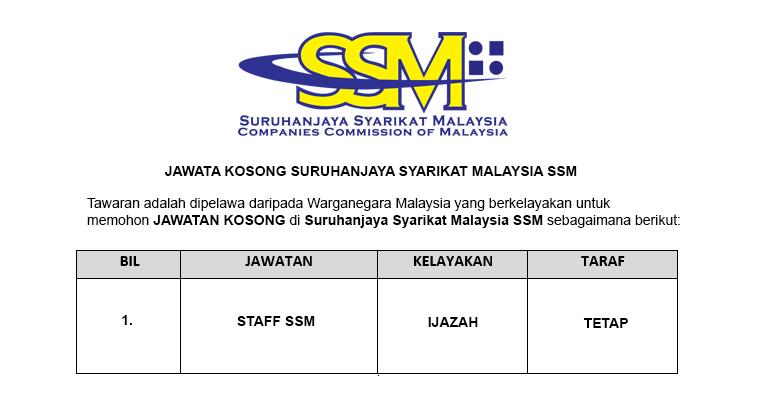 Suruhanjaya Syarikat Malaysia SSM [ Jawatan Kosong Dibuka ]