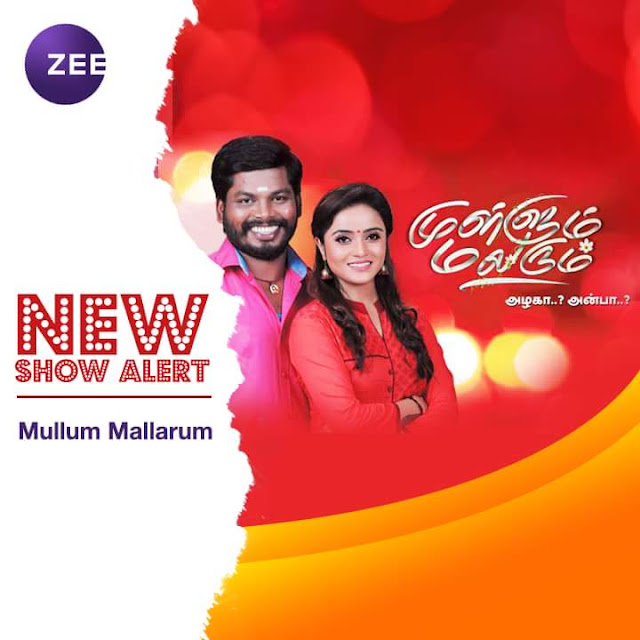 'Mullum Mallarum' on Zee Tamil Tv Plot Wiki,Cast,Promo,Title Song,Timing