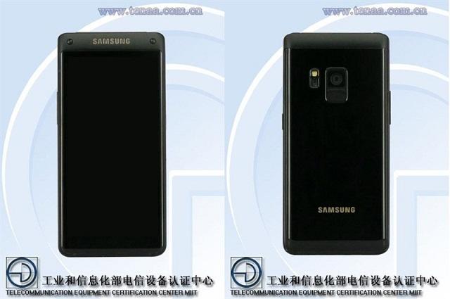 Điện thoại nắp gập Samsung