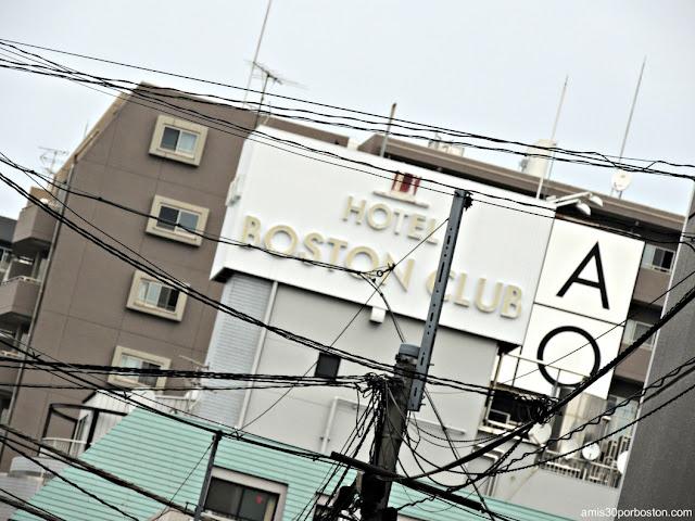 Hotel Boston Club en Tokio