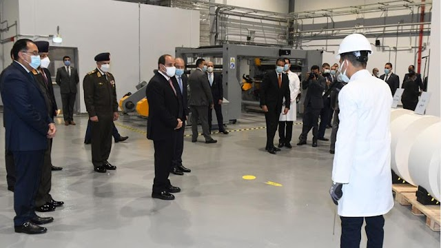 Egyptian President opens MEA's largest technological center