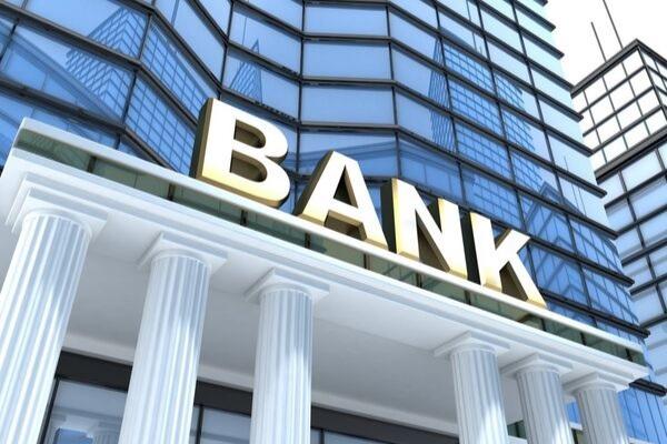Top 19 Nigerian Banks For International Transactions