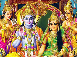 [HD] Shri Ram: images,Wallpaper,Photo download