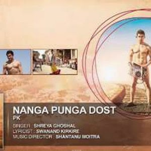Nanga Punga Dost (PK) Lyrics - Lyrics Room